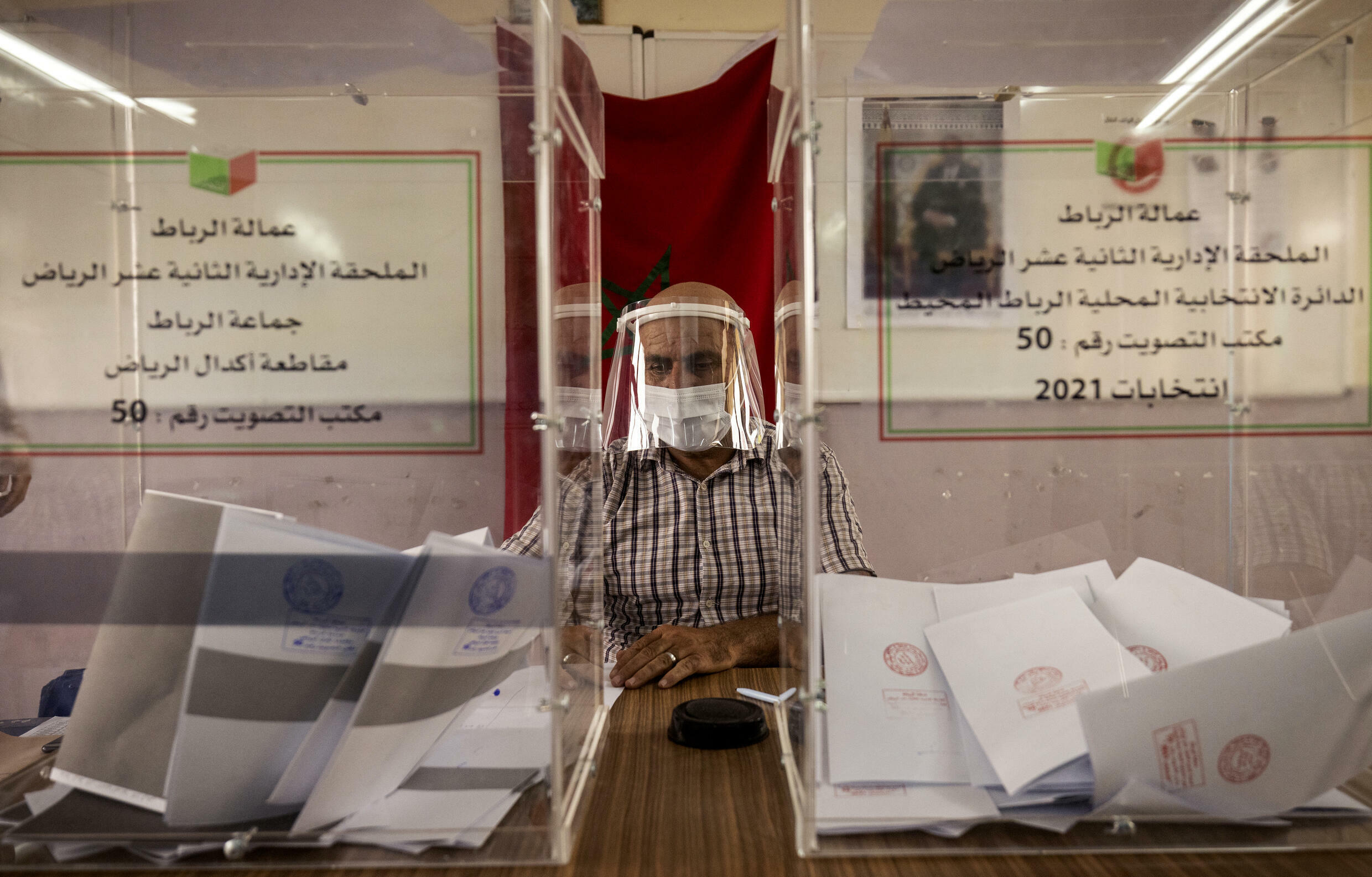 Liberal parties thrashed Morocco's long-ruling Islamists in parliamentary elections, according to provisional results