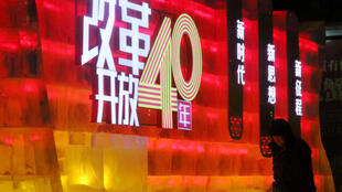 12月26日,哈尔滨中心大道竖立的庆祝改革40周年冰雕