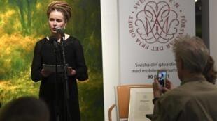 瑞典文化部長林德將圖霍夫斯基獎頒給缺席的桂民海2019年11月15日