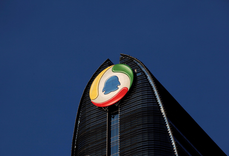 Logo QQ.com trên trụ sở của Tencent, tại khu công nghiệp Nam San (Nanshan Hi-Tech), Thâm Quyến (Shenzhen), Trung Quốc, ngày 09/06/2011.