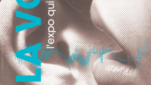 La voix, l'expo qui vous parle à la Cité des Sciences, jusqu'au 28 septembre 2014