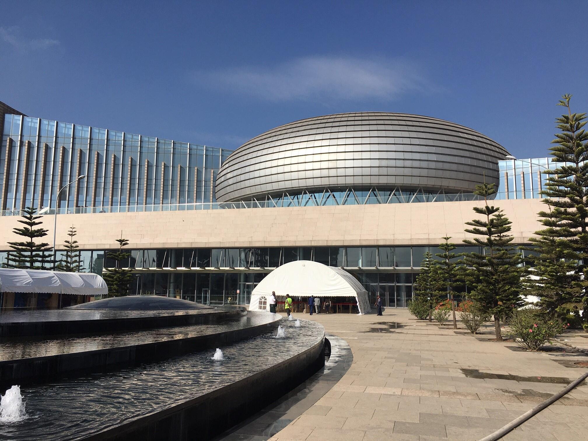 Un bâtiment de l'UA, à Addis-Abeba, Éthiopie.