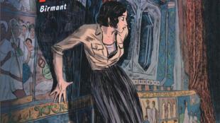 """Détail de la couverture du tome 2 de la bande dessinée """"Renée Stone"""" intitulé « Le piège de la Mer Rouge »"""
