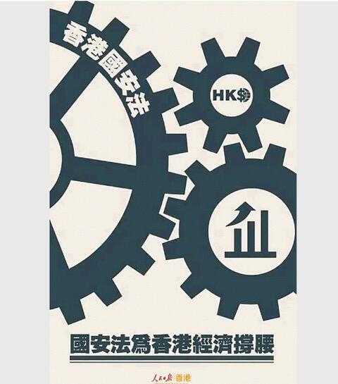 HK0622