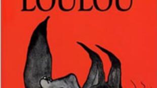 Couverture de «Loulou», de Grégoire Solotareff.