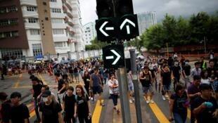 Wasu masu zanga-zanga a Hong Kong.