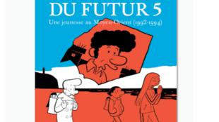 Couverture de la BD «L'Arabe du futur 5» de Riad Sattouf publiée chez Allary-editions.