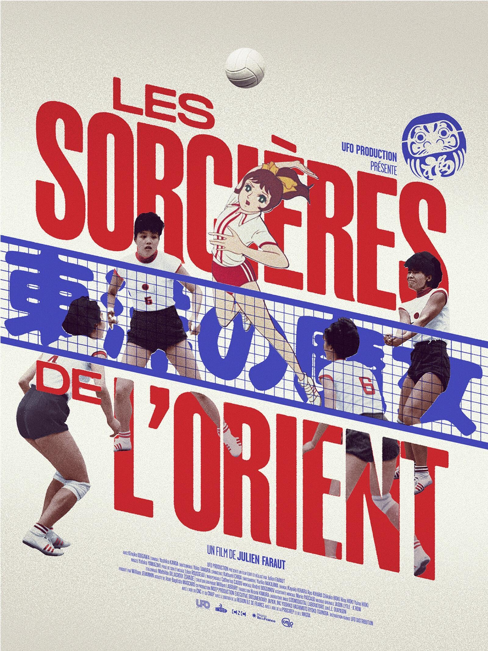 Julien Faraut's film Les Sorcières de l'Orient follows the spectacular training regime and victories of the legendary Japanese women's volley ball team from the early 1960s.