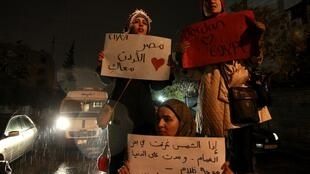 A demonstration in support of Egypt's protest movement on Tuesday