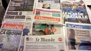 Diários franceses 15/10/2015