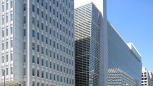 Sede del Banco Mundial en Washington, D.C.