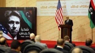 Cérémonie officielle en hommage à Chris Stevens, tué lors de l'attaque du consulat américain à Benghazi, Tripoli le 20 septembre 2012.
