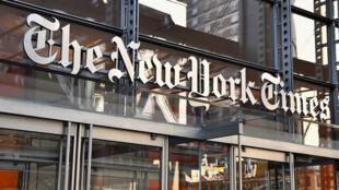 Le siège du «New York Times» à New York.
