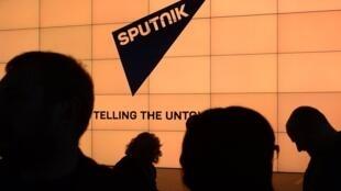 Sputnik-Estonie