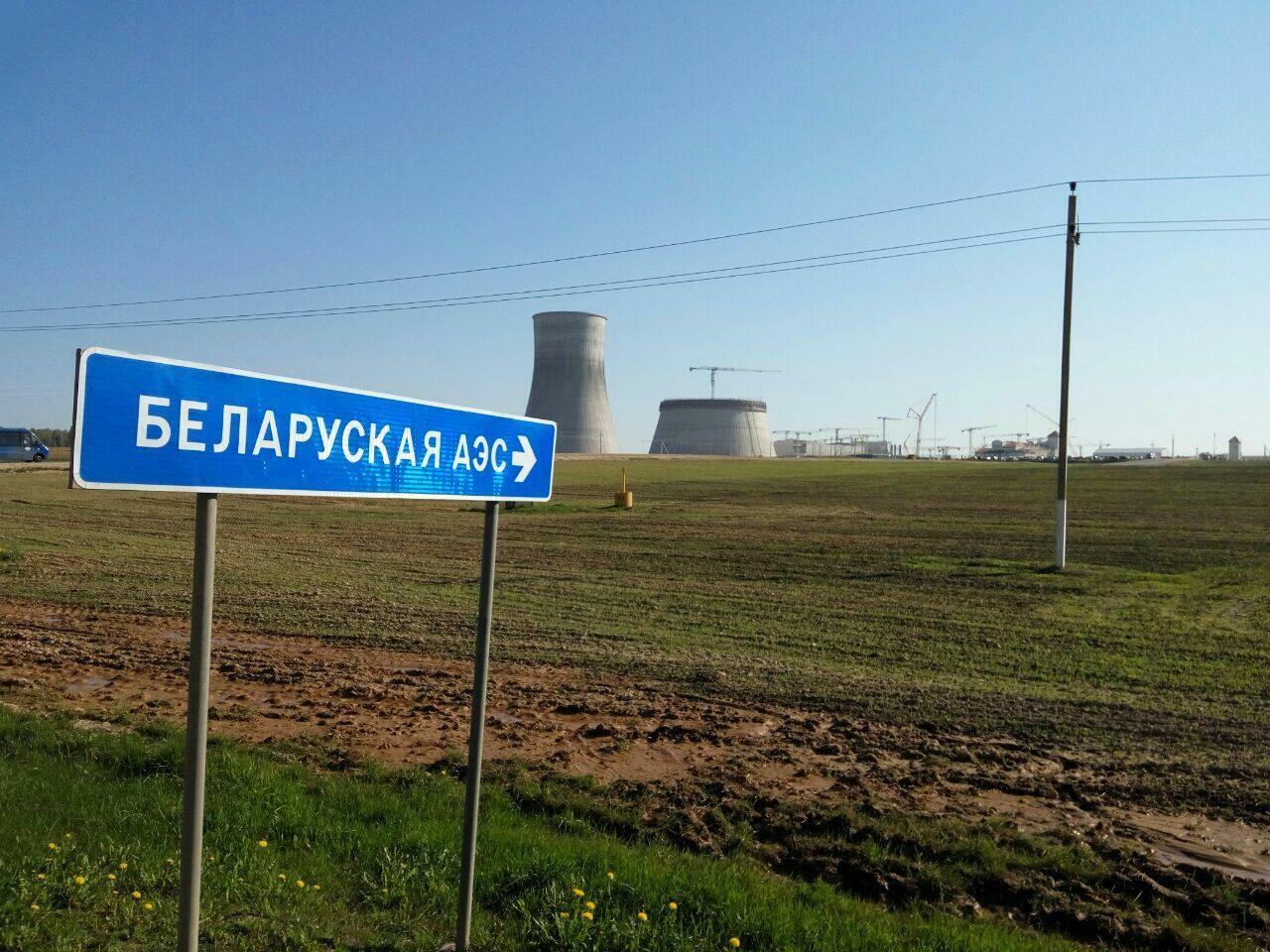 Островецкая АЭС