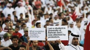 Regime do Barein bota nas ruas aliados para protestar contra manifestantes pró-democracia