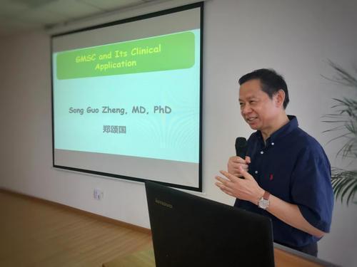 美國俄亥俄州立大學華裔教授鄭頌國資料圖片