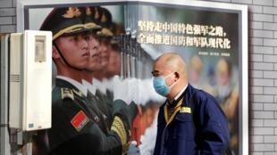 2020年2月3日,新冠病毒疫情威胁下的北京金融街景象。