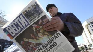 « Crimée chọn đứng về phía Nga » tựa lớn trên các tờ báo tại Crimée.