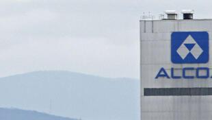 L'entreprise d'aluminium Alcoa au Tennessee.