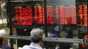 La Bourse de Téhéran