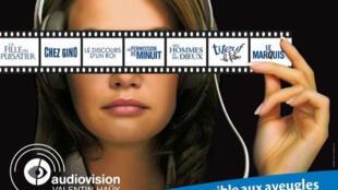 Pour son 2e festival du film en audiovision l'Association Valentin Haüy (AVH) propose, jusqu'au 10 mai 2011, 10 films récents accessibles à des aveugles, à l'UGC Ciné Cité Créteil.
