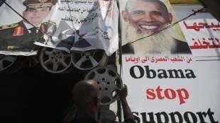 No Cairo, nesta quarta-feira, manifestante pró-governo pede fim de apoio americano.