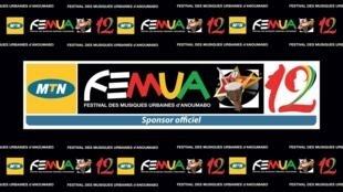 Le Femua 12 a lieu à Abidjan du 23 au 28 avril 2019.