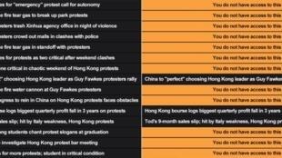 路透社反送中抗爭運動新聞(圖左),但多條不利港府和北京的新聞被屏蔽