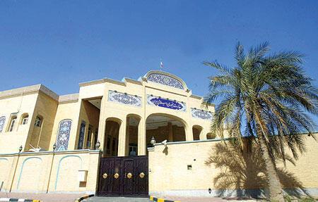 سفارت ایران در کویت