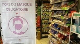 Supermercado no 20° bairro de Paris.