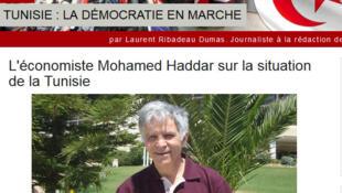 Mohamed Addar, économiste, président de l'Association des économistes tunisiens. (capture d'écran).
