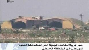 Imagem divulgada pela televisão estatal síria mostra uma base aérea do país atingida por ataques dos Estados Unidos na região de Homs. A foto foi divulgada nesta sexta-feira, 7 de abril de 2017.