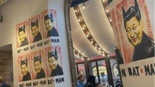图为里克饭店挂的蝙蝠人习近平海报