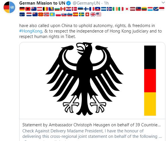 德国常驻联合国代表团推特发表的39国联合声明资料图片