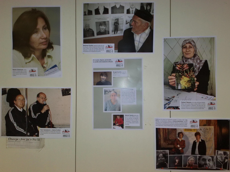 Панно с фотографиями пропавших без вести на форуме Amnesty International в Париже