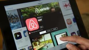 Paris tem recorde de apartamentos no site Airbnb.