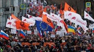 Biểu tình tại Matxcơva ngày 29/02/2020, phản đối dự án cải cách Hiến pháp của ông Putin và tưởng nhớ nhà đối lập Boris Nemtsov, bị sát hại cách nay 5 năm.