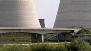 Một trung tâm hạt nhân.