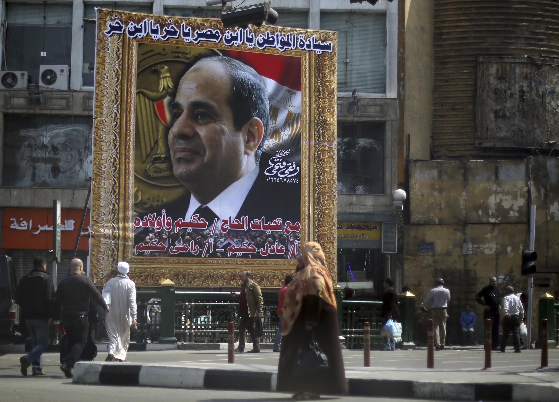 پوستر انتخاباتی عبدالفتاح السیسی- فرمانده پیشین کل ارتش، و نامزد انتخابات ریاست جمهوری مصر