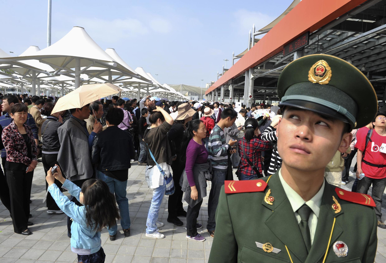 中国公安。