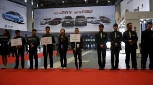 Triển lãm xe hơi quốc tế lần thứ 16 tại Thượng Hải, 20/04/2015.