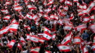 2020-10-16T082338Z_1959514668_RC2KJJ9JNUPE_RTRMADP_3_LEBANON-CRISIS-PROTESTS-FILE