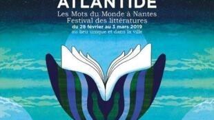 南特国际文学节官方海报