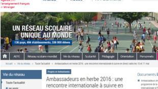 La page d'accueil du site de l'AEFE annonçant la quatrième rencontre des ambassadeurs en herbe 2016.