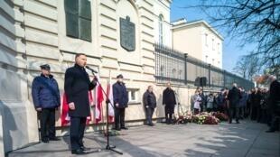 Le président polonais Andrzej Duda a demandé pardon aux juifs chassés de son pays lors de la campagne antisémite de 1968. le 08.03.2018 à Varsovie
