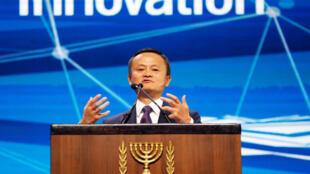 Jack Ma, cofondatrice et patron du groupe Alibaba, géant chinois du commerce en ligne, le 25 octobre à Tel Aviv lors du Sommet mondial de l'innovation.