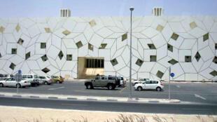 L'un des bâtiments des universités présente à Education City, au Qatar.