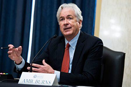 中情局局长威廉·伯恩斯(William Burns)