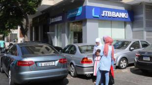 Une agence de la banque libanaise Jammal Trust à Beyrouth, le 30 août 2019.